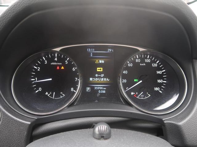 20X エマージェンシーブレーキパッケージ 純正8型ナビ 衝突被害軽減 シートヒーター クリアランスソナー ダウンヒルアシスト 横滑り防止 LEDヘッドライト ドラレコ アイドリングストップ 純正17AW プッシュスタート オートライト 禁煙車(28枚目)