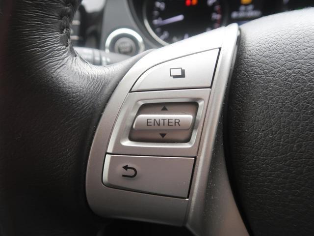20X エマージェンシーブレーキパッケージ 純正8型ナビ 衝突被害軽減 シートヒーター クリアランスソナー ダウンヒルアシスト 横滑り防止 LEDヘッドライト ドラレコ アイドリングストップ 純正17AW プッシュスタート オートライト 禁煙車(31枚目)