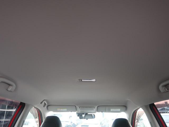 20X エマージェンシーブレーキパッケージ 純正8型ナビ 衝突被害軽減 シートヒーター クリアランスソナー ダウンヒルアシスト 横滑り防止 LEDヘッドライト ドラレコ アイドリングストップ 純正17AW プッシュスタート オートライト 禁煙車(32枚目)