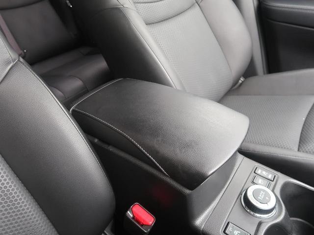 20X エマージェンシーブレーキパッケージ 純正8型ナビ 衝突被害軽減 シートヒーター クリアランスソナー ダウンヒルアシスト 横滑り防止 LEDヘッドライト ドラレコ アイドリングストップ 純正17AW プッシュスタート オートライト 禁煙車(33枚目)