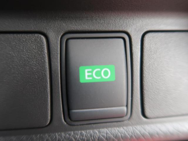 20X エマージェンシーブレーキパッケージ 純正8型ナビ 衝突被害軽減 シートヒーター クリアランスソナー ダウンヒルアシスト 横滑り防止 LEDヘッドライト ドラレコ アイドリングストップ 純正17AW プッシュスタート オートライト 禁煙車(44枚目)