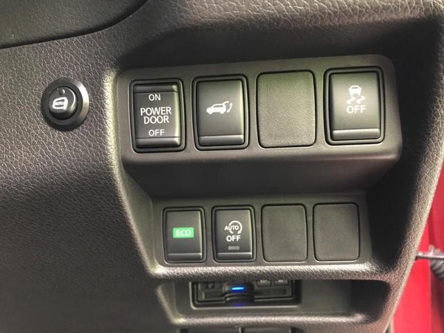 20X 4WD 7人乗 純正9型ナビ 天吊モニター プロパイロット 全周囲カメラ 電動リアゲート 禁煙 スマートルームミラー 全席シートヒーター スタイリングガード LEDヘッド&LEDフォグ ETC(27枚目)