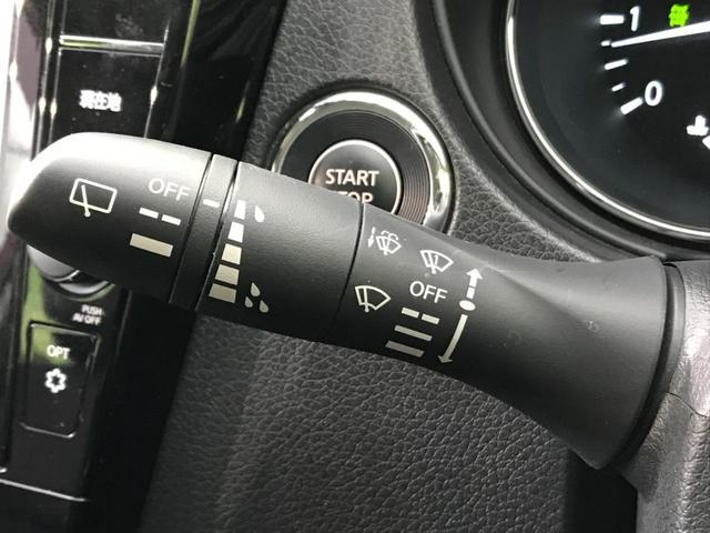 20X 4WD 7人乗 純正9型ナビ 天吊モニター プロパイロット 全周囲カメラ 電動リアゲート 禁煙 スマートルームミラー 全席シートヒーター スタイリングガード LEDヘッド&LEDフォグ ETC(33枚目)