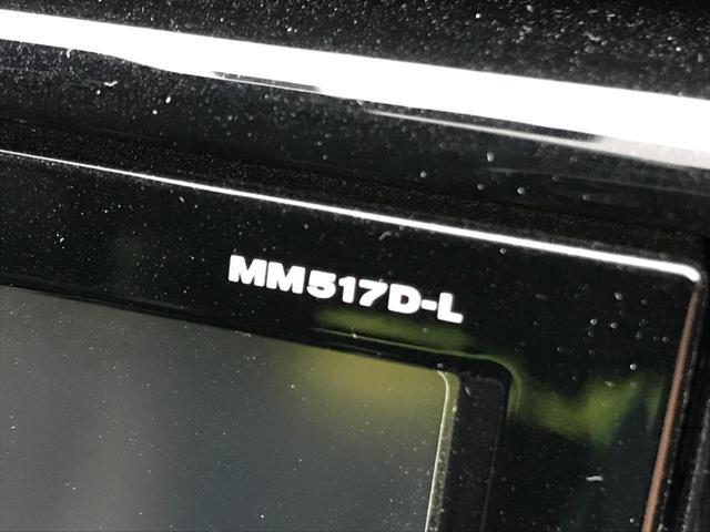 20X 4WD 7人乗 純正9型ナビ 天吊モニター プロパイロット 全周囲カメラ 電動リアゲート 禁煙 スマートルームミラー 全席シートヒーター スタイリングガード LEDヘッド&LEDフォグ ETC(37枚目)