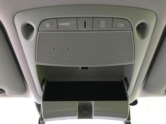 20X 4WD 7人乗 純正9型ナビ 天吊モニター プロパイロット 全周囲カメラ 電動リアゲート 禁煙 スマートルームミラー 全席シートヒーター スタイリングガード LEDヘッド&LEDフォグ ETC(44枚目)
