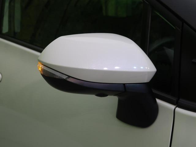 G SDナビ 両側電動ドア セーフティセンス 全周囲カメラ 衝突被害軽減装置 禁煙車 車線逸脱警報 オートハイビーム スマートキー プッシュスタート ETC アイドリングストップ 電動格納ミラー ABS(59枚目)