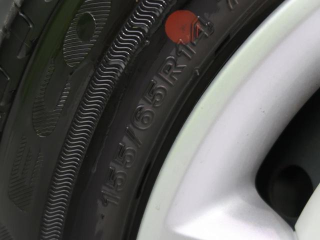 Gメイクアップリミテッド SAIII 届出済未使用車 衝突被害軽減 両側電動ドア クリアランスソナー オートハイビーム LEDヘッド 電動格納ミラー オートエアコン スマートキ― アイドリングストップ 横滑り防止装置 ステリモ 記録簿(49枚目)