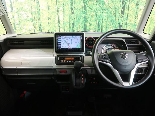 ハイブリッドX 純正8型ナビ 衝突被害軽減装置 全周囲カメラ 両側電動スライド 1オーナー クリアランスソナー 禁煙車 ETC ヘッドアップディスプレイ オートマチックハイビーム 車線逸脱警告 オートライト(2枚目)