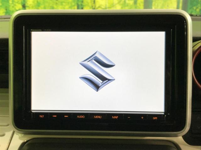 ハイブリッドX 純正8型ナビ 衝突被害軽減装置 全周囲カメラ 両側電動スライド 1オーナー クリアランスソナー 禁煙車 ETC ヘッドアップディスプレイ オートマチックハイビーム 車線逸脱警告 オートライト(3枚目)