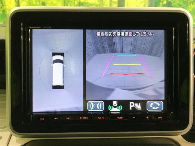ハイブリッドX 純正8型ナビ 衝突被害軽減装置 全周囲カメラ 両側電動スライド 1オーナー クリアランスソナー 禁煙車 ETC ヘッドアップディスプレイ オートマチックハイビーム 車線逸脱警告 オートライト(4枚目)