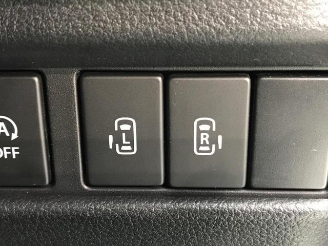 ハイブリッドX 純正8型ナビ 衝突被害軽減装置 全周囲カメラ 両側電動スライド 1オーナー クリアランスソナー 禁煙車 ETC ヘッドアップディスプレイ オートマチックハイビーム 車線逸脱警告 オートライト(6枚目)