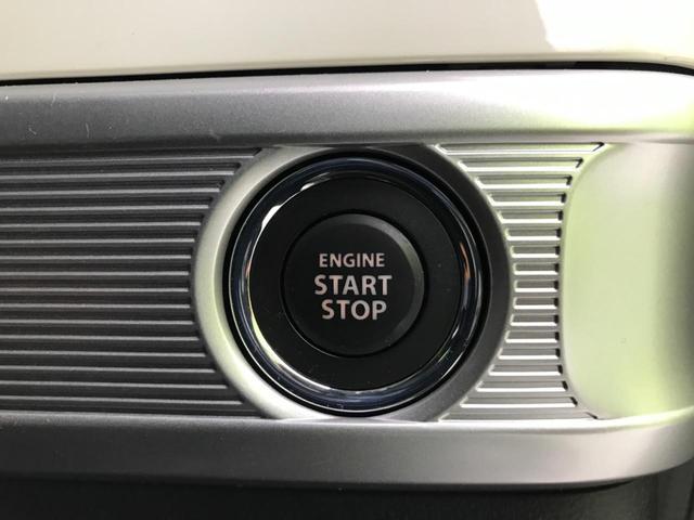 ハイブリッドX 純正8型ナビ 衝突被害軽減装置 全周囲カメラ 両側電動スライド 1オーナー クリアランスソナー 禁煙車 ETC ヘッドアップディスプレイ オートマチックハイビーム 車線逸脱警告 オートライト(10枚目)