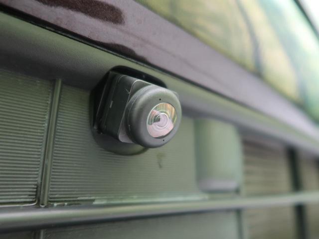 ハイブリッドX 純正8型ナビ 衝突被害軽減装置 全周囲カメラ 両側電動スライド 1オーナー クリアランスソナー 禁煙車 ETC ヘッドアップディスプレイ オートマチックハイビーム 車線逸脱警告 オートライト(27枚目)