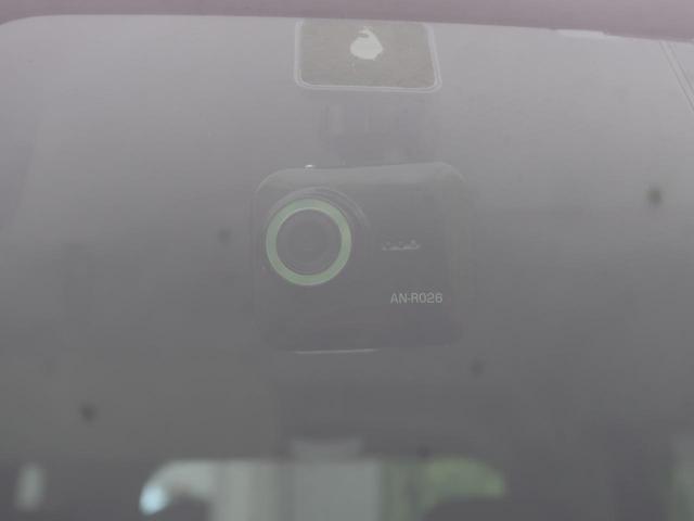 ハイブリッドX 純正8型ナビ 衝突被害軽減装置 全周囲カメラ 両側電動スライド 1オーナー クリアランスソナー 禁煙車 ETC ヘッドアップディスプレイ オートマチックハイビーム 車線逸脱警告 オートライト(30枚目)