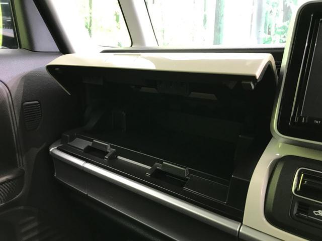 ハイブリッドX 純正8型ナビ 衝突被害軽減装置 全周囲カメラ 両側電動スライド 1オーナー クリアランスソナー 禁煙車 ETC ヘッドアップディスプレイ オートマチックハイビーム 車線逸脱警告 オートライト(36枚目)