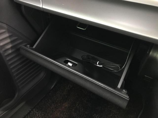 ハイブリッドX 純正8型ナビ 衝突被害軽減装置 全周囲カメラ 両側電動スライド 1オーナー クリアランスソナー 禁煙車 ETC ヘッドアップディスプレイ オートマチックハイビーム 車線逸脱警告 オートライト(37枚目)