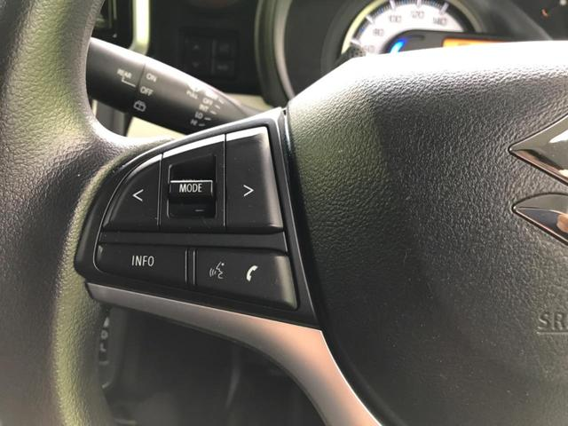 ハイブリッドX 純正8型ナビ 衝突被害軽減装置 全周囲カメラ 両側電動スライド 1オーナー クリアランスソナー 禁煙車 ETC ヘッドアップディスプレイ オートマチックハイビーム 車線逸脱警告 オートライト(47枚目)
