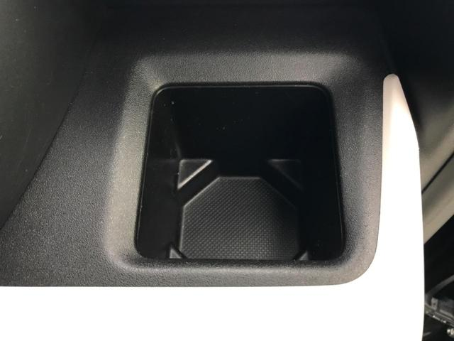 ハイブリッドX 純正8型ナビ 衝突被害軽減装置 全周囲カメラ 両側電動スライド 1オーナー クリアランスソナー 禁煙車 ETC ヘッドアップディスプレイ オートマチックハイビーム 車線逸脱警告 オートライト(52枚目)