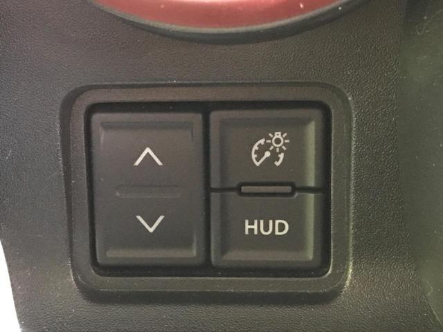 ハイブリッドX 純正8型ナビ 衝突被害軽減装置 全周囲カメラ 両側電動スライド 1オーナー クリアランスソナー 禁煙車 ETC ヘッドアップディスプレイ オートマチックハイビーム 車線逸脱警告 オートライト(54枚目)