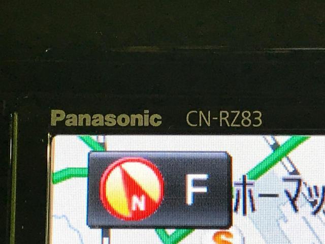 ハイブリッドX 純正8型ナビ 衝突被害軽減装置 全周囲カメラ 両側電動スライド 1オーナー クリアランスソナー 禁煙車 ETC ヘッドアップディスプレイ オートマチックハイビーム 車線逸脱警告 オートライト(61枚目)