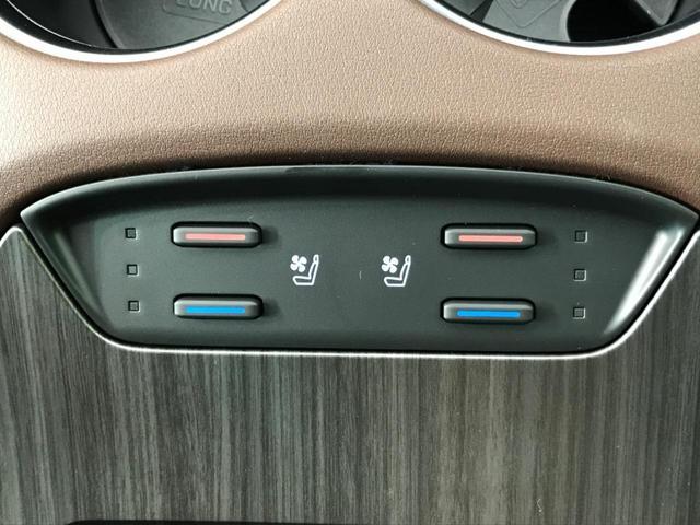 Z レザーパッケージ 純正12型JBLTコネクトナビ 調光パノラマルーフ デジタルインナーミラー マルチビューカメラ 本革シート セーフティセンス パワーシート ハンズフリー電動リアゲート LEDヘッド(8枚目)