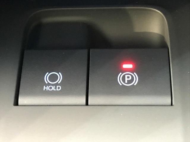 Z レザーパッケージ 純正12型JBLTコネクトナビ 調光パノラマルーフ デジタルインナーミラー マルチビューカメラ 本革シート セーフティセンス パワーシート ハンズフリー電動リアゲート LEDヘッド(52枚目)