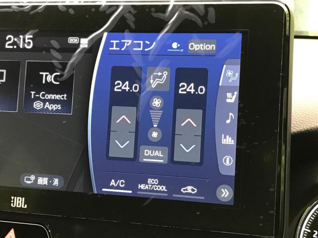 Z レザーパッケージ 純正12型JBLTコネクトナビ 調光パノラマルーフ デジタルインナーミラー マルチビューカメラ 本革シート セーフティセンス パワーシート ハンズフリー電動リアゲート LEDヘッド(58枚目)