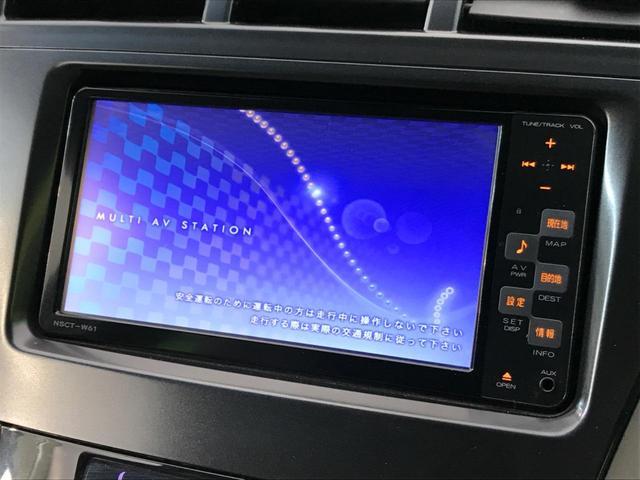 S 純正SDナビ 禁煙車 ビルトインETC スマートキー アイドリングストップ オートライト オートエアコン 記録簿 HIDヘッドライト フォグライト ヘッドライドウォッシャー 純正16AW 横滑防止装置(3枚目)