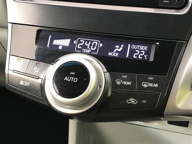 S 純正SDナビ 禁煙車 ビルトインETC スマートキー アイドリングストップ オートライト オートエアコン 記録簿 HIDヘッドライト フォグライト ヘッドライドウォッシャー 純正16AW 横滑防止装置(8枚目)