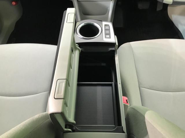 S 純正SDナビ 禁煙車 ビルトインETC スマートキー アイドリングストップ オートライト オートエアコン 記録簿 HIDヘッドライト フォグライト ヘッドライドウォッシャー 純正16AW 横滑防止装置(30枚目)