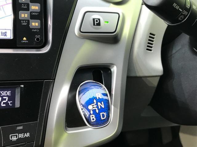 S 純正SDナビ 禁煙車 ビルトインETC スマートキー アイドリングストップ オートライト オートエアコン 記録簿 HIDヘッドライト フォグライト ヘッドライドウォッシャー 純正16AW 横滑防止装置(39枚目)