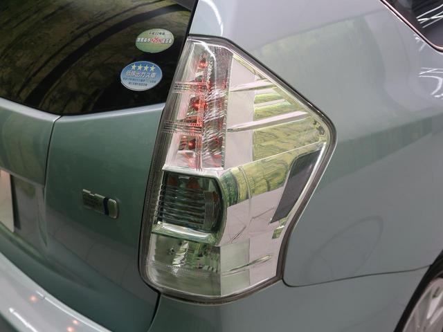 S 純正SDナビ 禁煙車 ビルトインETC スマートキー アイドリングストップ オートライト オートエアコン 記録簿 HIDヘッドライト フォグライト ヘッドライドウォッシャー 純正16AW 横滑防止装置(52枚目)