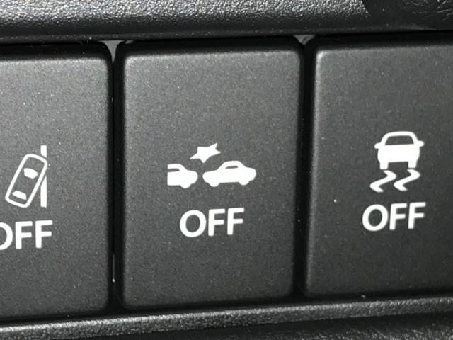 ハイブリッドXZ 届出済未使用車 両側電動ドア 衝突被害軽減 レーダークルーズ クリアランスソナー 車線逸脱警報 オートハイビーム 前席シートヒーター アイドリングストップ LEDヘッド オートエアコン ステリモ 禁煙(4枚目)
