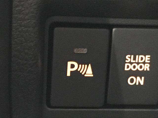 ハイブリッドXZ 届出済未使用車 両側電動ドア 衝突被害軽減 レーダークルーズ クリアランスソナー 車線逸脱警報 オートハイビーム 前席シートヒーター アイドリングストップ LEDヘッド オートエアコン ステリモ 禁煙(7枚目)
