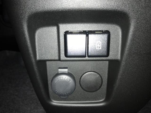 ハイブリッドXZ 届出済未使用車 両側電動ドア 衝突被害軽減 レーダークルーズ クリアランスソナー 車線逸脱警報 オートハイビーム 前席シートヒーター アイドリングストップ LEDヘッド オートエアコン ステリモ 禁煙(32枚目)
