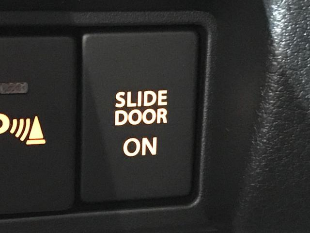 ハイブリッドXZ 届出済未使用車 両側電動ドア 衝突被害軽減 レーダークルーズ クリアランスソナー 車線逸脱警報 オートハイビーム 前席シートヒーター アイドリングストップ LEDヘッド オートエアコン ステリモ 禁煙(38枚目)