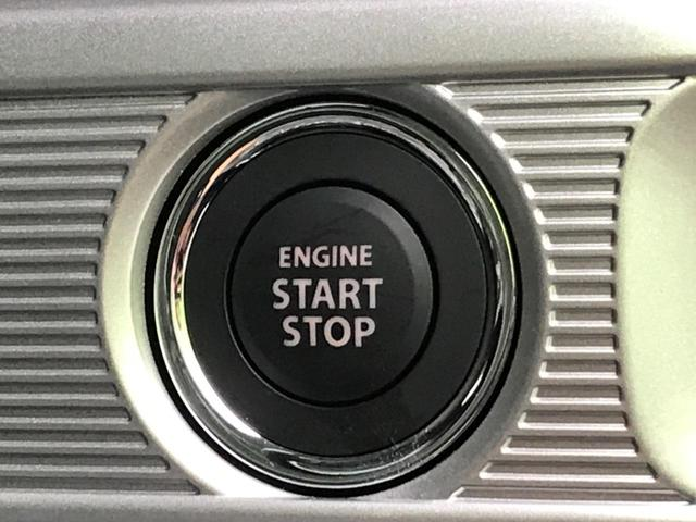 ハイブリッドXZ 届出済未使用車 両側電動ドア 衝突被害軽減 レーダークルーズ クリアランスソナー 車線逸脱警報 オートハイビーム 前席シートヒーター アイドリングストップ LEDヘッド オートエアコン ステリモ 禁煙(44枚目)