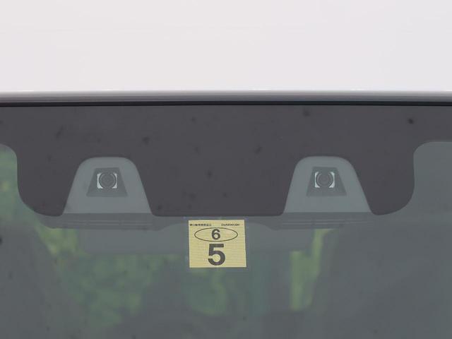 ハイブリッドXZ 届出済未使用車 両側電動ドア 衝突被害軽減 レーダークルーズ クリアランスソナー 車線逸脱警報 オートハイビーム 前席シートヒーター アイドリングストップ LEDヘッド オートエアコン ステリモ 禁煙(68枚目)