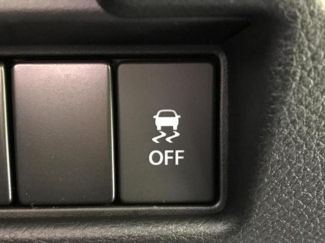 ハイブリッドG 届出済未使用車 両側スライドドア アイドリングストップ オートエアコン スマートキ― 横滑り防止装置 オートライト 電動格納ミラー ヘッドライトレベライザー(6枚目)