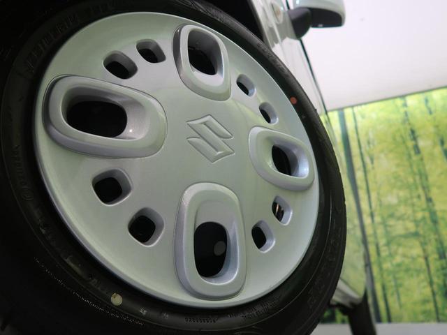ハイブリッドG 届出済未使用車 両側スライドドア アイドリングストップ オートエアコン スマートキ― 横滑り防止装置 オートライト 電動格納ミラー ヘッドライトレベライザー(15枚目)