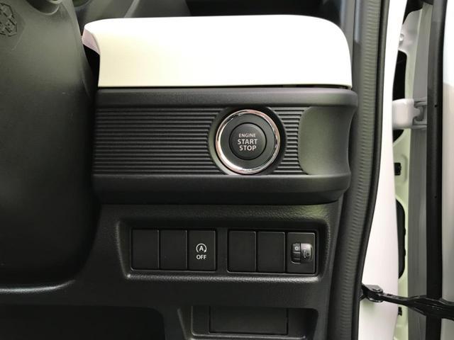 ハイブリッドG 届出済未使用車 両側スライドドア アイドリングストップ オートエアコン スマートキ― 横滑り防止装置 オートライト 電動格納ミラー ヘッドライトレベライザー(29枚目)