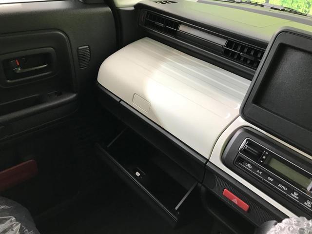 ハイブリッドG 届出済未使用車 両側スライドドア アイドリングストップ オートエアコン スマートキ― 横滑り防止装置 オートライト 電動格納ミラー ヘッドライトレベライザー(40枚目)