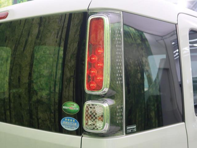 ハイブリッドG 届出済未使用車 両側スライドドア アイドリングストップ オートエアコン スマートキ― 横滑り防止装置 オートライト 電動格納ミラー ヘッドライトレベライザー(49枚目)