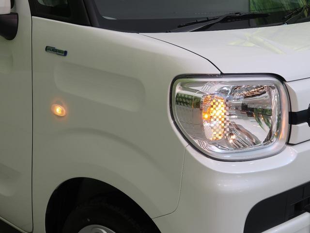 ハイブリッドG 届出済未使用車 両側スライドドア アイドリングストップ オートエアコン スマートキ― 横滑り防止装置 オートライト 電動格納ミラー ヘッドライトレベライザー(51枚目)