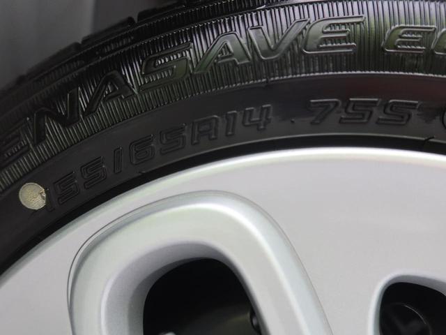 ハイブリッドG 届出済未使用車 両側スライドドア アイドリングストップ オートエアコン スマートキ― 横滑り防止装置 オートライト 電動格納ミラー ヘッドライトレベライザー(53枚目)