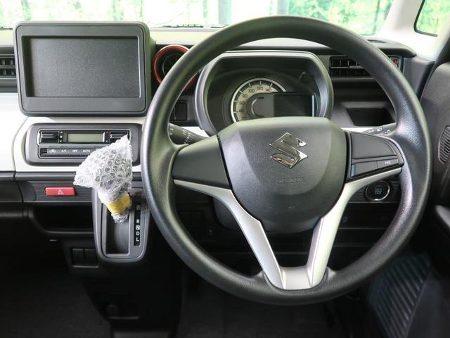 ハイブリッドG 届出済未使用車 両側スライドドア アイドリングストップ オートエアコン スマートキ― 横滑り防止装置 オートライト 電動格納ミラー ヘッドライトレベライザー(54枚目)