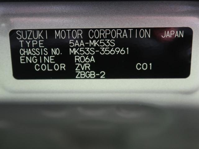 ハイブリッドG 届出済未使用車 両側スライドドア アイドリングストップ オートエアコン スマートキ― 横滑り防止装置 オートライト 電動格納ミラー ヘッドライトレベライザー(56枚目)