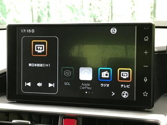 G 純正ディスプレイオーディオ 4WD シーケンシャルターンランプ 全周囲カメラ 衝突被害軽減装置 アダプティクルーズコントロール クリアランスソナー シートヒーター LEDヘッド LEDフォグ 記録簿(43枚目)