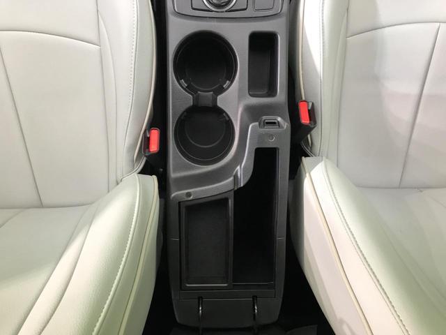 XD 4WD 白革シート 純正コネクトナビ クルコン HIDヘッド バックカメラ 横滑防止装置 禁煙 ETC アイドリングストップ スマートキー プッシュスタート 衝突被害軽減装置 デュアルエアコン(31枚目)