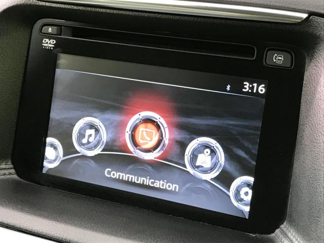 XD 4WD 白革シート 純正コネクトナビ クルコン HIDヘッド バックカメラ 横滑防止装置 禁煙 ETC アイドリングストップ スマートキー プッシュスタート 衝突被害軽減装置 デュアルエアコン(36枚目)
